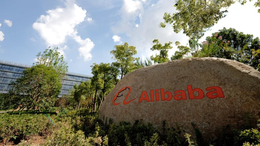 Alibaba: nuovo investimento da $300 milioni sulla guida autonoma