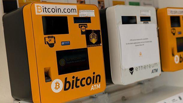 ATM Bitcoin Romania   CryptoATM