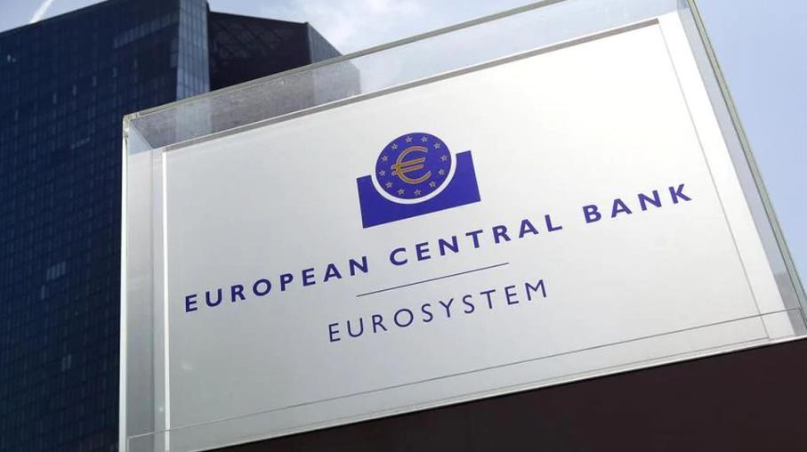 BCE: calendario e date delle riunioni e meeting 2021