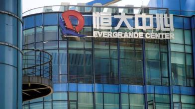 Evergrande: default a un passo, ma gli investitori comprano bond