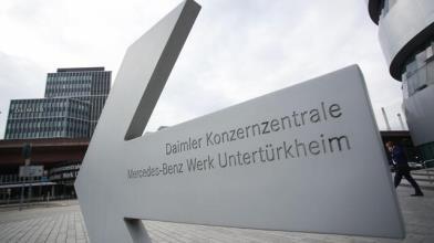 Carenza chip? Per Daimler sarà crollo produzione auto Mercedes