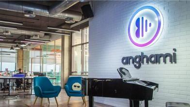 NASDAQ: chi è Anghami, prima azienda araba quotata a Wall Street