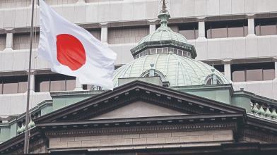 Calendario riunioni BoJ 2021: i meeting della Bank of Japan