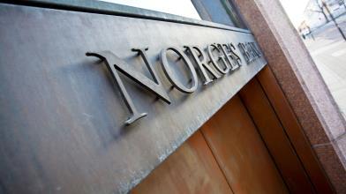 Norges Bank: funzioni e obiettivi banca centrale Norvegia