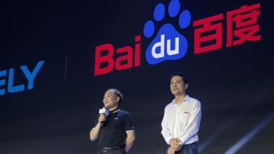 Auto elettriche: Baidu fa sul serio, joint venture con Geely