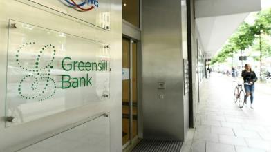 Crac Greensill Bank: BCE in allerta, ricorda crisi 2007-2008
