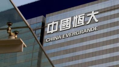 Evergrande: il rischio sistemico cinese che aleggia sui mercati
