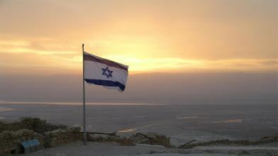 Azioni Israele: cosa cambia e cosa fare dopo fine era Netanyahu