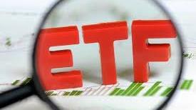 Investimenti: ecco come leggere il KID di un ETF