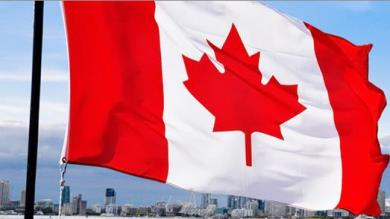 Rapporto politica monetaria Canada