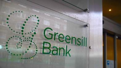 Crac Greensill: ecco i rischi per Deutsche Bank e Commerzbank