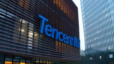 Tencent si espande nel Regno Unito con l'acquisto Sumo Group