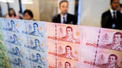 Investire nelle valute asiatiche con ETF