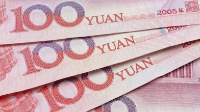 Alibaba e Tencent: cosa cambierà con lo Yuan digitale