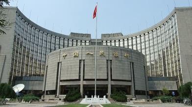 PBOC: origini, storia e sviluppi della Banca Centrale cinese