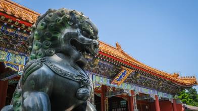 Cina: per Citi rischio crollo prezzi delle case con Evergrande