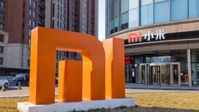 Auto elettriche: Xiaomi investirà 10 miliardi in 10 anni