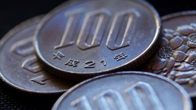 Banche centrali: anche la BoJ si affida al QE illimitato