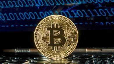 Bitcoin: JP Morgan pronta per il suo fondo cripto