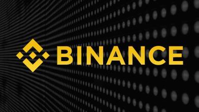 Binance: sistemi per maturare rendite passive